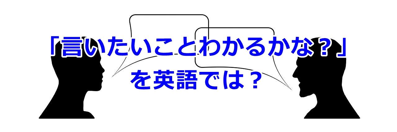 じっと 見る 英語